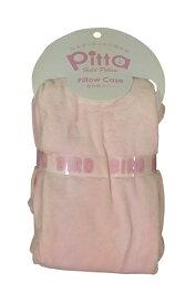 モリシタ MORISHITA 【抱きまくら用カバー】Pitta BIRDマイクロ専用(41×120cm/ピンク)