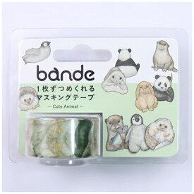 バンデ bande マスキングロールステッカー Cute Animal BDA299
