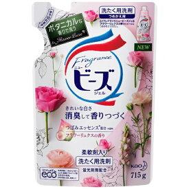 花王 Kao フレグランスニュービーズジェル フラワーリュクスの香り つめかえ用 715g 〔衣類洗剤〕