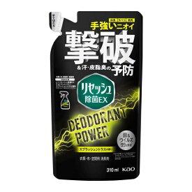 花王 Kao Resesh(リセッシュ) リセッシュ 除菌EX デオドラントパワー スプラッシュシトラスの香り つめかえ用 310ml 〔消臭剤・芳香剤〕