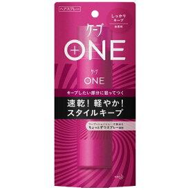 花王 Kao ケープ ONE しっかりキープ 無香料(80g) [入浴剤]