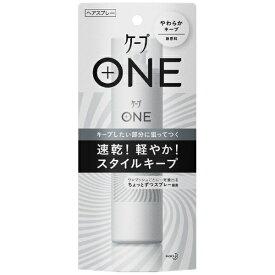 花王 Kao ケープ ONE やわらかキープ 無香料(80g) [入浴剤]