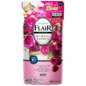 花王 Kao FLAIR FRAGRANCE(フレア フレグランス) フローラルスウィートの香り つめかえ用 480ml 〔柔軟剤〕