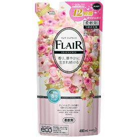 花王 Kao FLAIR FRAGRANCE(フレア フレグランス) ジェントルブーケの香り つめかえ用 480ml 〔柔軟剤〕