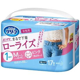 花王 Kao Relief(リリーフ) リリーフ パンツタイプ まるで下着 1回分 ローライズ 女性用 M17枚【rb_pcp】