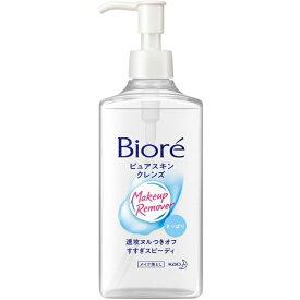 花王 Kao Biore(ビオレ)ピュアスキンクレンズ 本体(230ml)[洗顔ファーム]