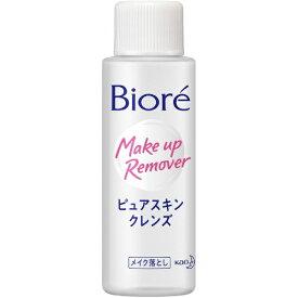 花王 Kao Biore(ビオレ)ピュアスキンクレンズ(50ml) [洗顔フォーム]