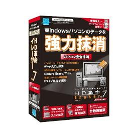 アーク情報システム ARK Information HD革命/Eraser Ver.7 パソコン完全抹消 通常版[ER701]