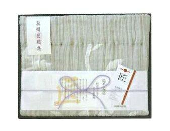 生毛工房 梅炭うかし織ガーゼケット(シングルサイズ/140×200cm)【日本製】