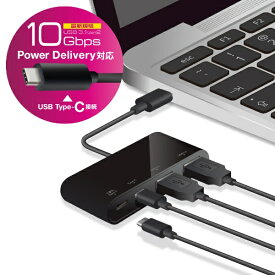 エレコム ELECOM USBHUB3.1/Gen2//Type-C/ブラック U3HC-A424P10BK [USB Power Delivery対応][U3HCA424P10BK]
