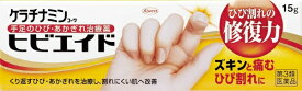 【第3類医薬品】ケラチナミンコーワ ヒビエイド15gKOWA 興和