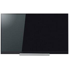 東芝 TOSHIBA 55Z720X 液晶テレビ REGZA(レグザ) [55V型 /4K対応 /BS・CS 4Kチューナー内蔵][テレビ 55型 55インチ]