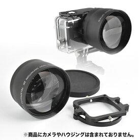 GLIDER グライダー GoProHERO6/5用2倍ズーム×2コンバーター58mm防水ハウジングGLD7685GO200専用 GLD9801 MJ28-58[GLD9801MJ2858]