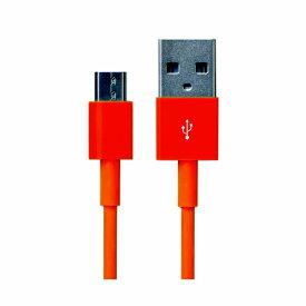 DREAMS ドリームズ CABLE BITE 専用 micro USBケーブル VRT42637 オレンジ