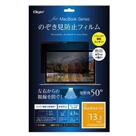 ナカバヤシ Nakabayashi MacBook Air 13.3inch用覗き見防止フィルム[SFMBA13FLGPV]