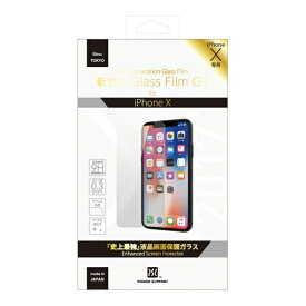 パワーサポート POWER SUPPORT iPhone X用 NANOCERAM Glass Film GT PGK-05