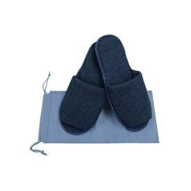 TTC パイル地スリッパ巾着付 ネイビー