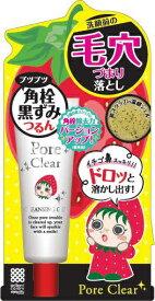 明色化粧品 ポアクリア 角栓クリーナージェルR【wtcool】