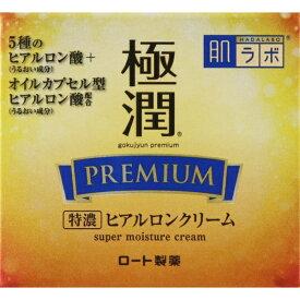 ロート製薬 ROHTO 肌研(ハダラボ) 極潤プレミアム ヒアルロンクリーム(50g) [美容クリーム]【wtcool】