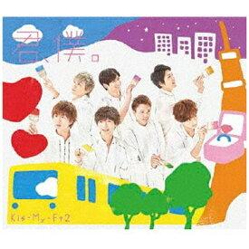 エイベックス・エンタテインメント Avex Entertainment Kis-My-Ft2/ 君、僕。 通常盤【CD】