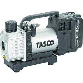 イチネンTASCO ICHINEN TASCO タスコ 省電力型ウルトラミニ充電式真空ポンプ標準セット