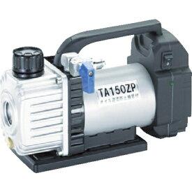 イチネンTASCO ICHINEN TASCO タスコ 省電力型充電式真空ポンプ本体