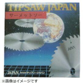 チップソージャパン TIP SAW JAPAN チップソージャパン ステンレスカットソー2