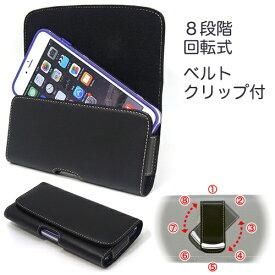 アスデック ASDEC iPhone 6s Plus / 6 Plus用 ベルトクリップホルダー ヨコ型 SH-IP7PH ブラック