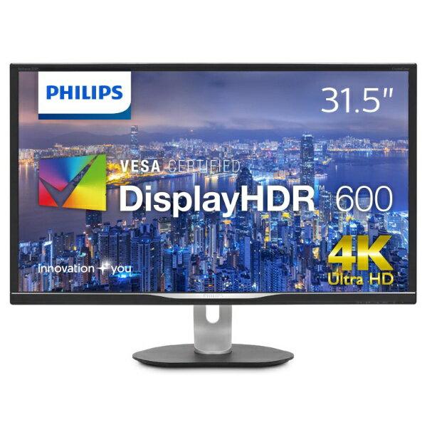 フィリップス PHILIPS 31.5型 4K対応VA液晶ディスプレイ 5年間フル保証 328P6VUBREB/11 ブラック[328P6VUBREB11]