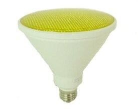 東京メタル TOME LDR12Y150W-TM LEDビーム球型 カラー電球 トーメ(Tome) 黄 [E26 /黄色 /150W相当 /ビームランプ形]