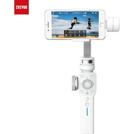 ZHIYUN Smooth 4-White C030016J1[C030016J1]
