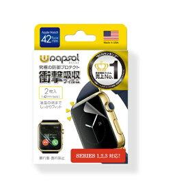 WRAPSOL ラプソル Apple Watch 42mm 保護フィルム (2枚入) WPIWC-42[WPIWC42]