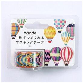 バンデ bande マスキングロールステッカー 気球 BDA307