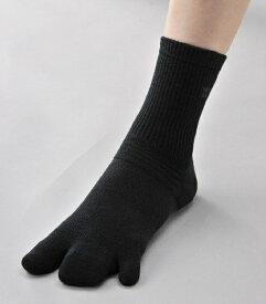 アドヴァンシング ADVANCING 靴下型 テーピングサポーター 楽チン ウォーキン スタンダード ジャスト丈 (26.0〜28.0cm/ブラック)RWJTBLK26