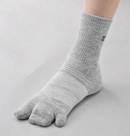 アドヴァンシング ADVANCING 靴下型 テーピングサポーター 楽チン ウォーキン スタンダード ジャスト丈 (22.0〜24.0cm/グレー)RWJTGRY22