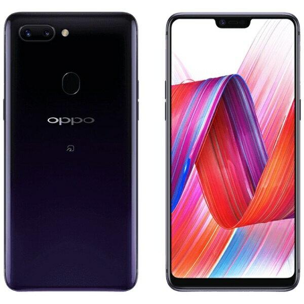【送料無料】 OPPO 【防水・おサイフケータイ対応】OPPO R15 Pro パープル Android 8.1 6.28型 メモリ/ストレージ:6GB/128GB nanoSIM×2 SIMフリースマートフォン