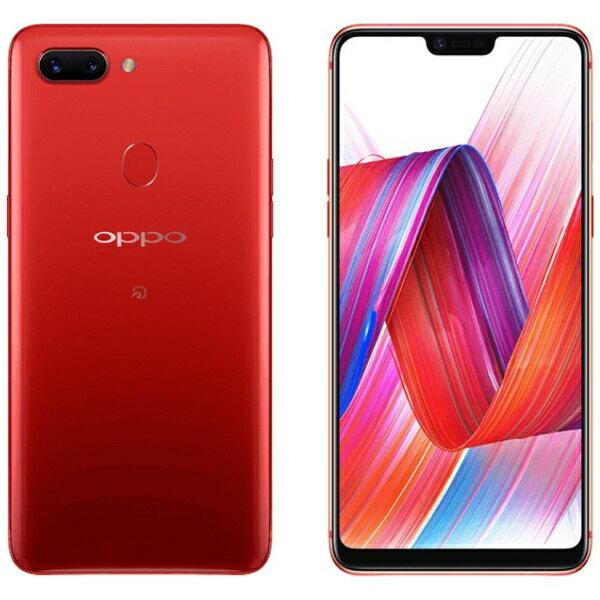 【送料無料】 OPPO 【防水・おサイフケータイ対応】OPPO R15 Pro レッド Android 8.1 6.28型 メモリ/ストレージ:6GB/128GB nanoSIM×2 SIMフリースマートフォン