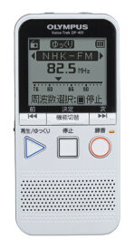 オリンパス OLYMPUS ワイドFMラジオ付ICレコーダー Voice Trek 4GB DP-401 ホワイト [ワイドFM対応][録音機 ボイスレコーダー 小型]