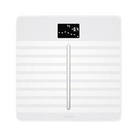Withings ウィジングズ WBS04-WHITE-ALL-ASIA 体組成計 Body Cardio ホワイト [スマホ管理機能あり][WBS04WHITEALLASIA]
