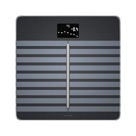Withings ウィジングズ WBS04-BLACK-ALL-ASIA 体組成計 Body Cardio ブラック [スマホ管理機能あり][WBS04BLACKALLASIA]