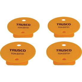 トラスコ中山 TRUSCO 段ボールクリップ 4個セット