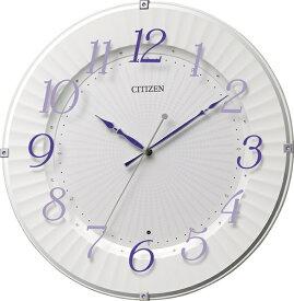 シチズン CITIZEN 掛け時計 パープル 8MY537-012 [電波自動受信機能有]