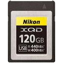 ニコン Nikon XQDメモリーカード MC-XQ120G [120GB]