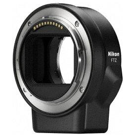 ニコン Nikon マウントアダプター FTZ