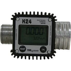 アクアシステム AQUA SYSTEM アクアシステム デジタル電池式流量計