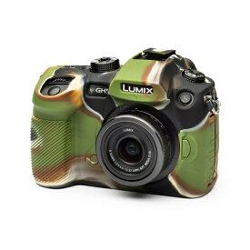ディスカバード イージーカバー Panasonic LUMIX GH5/GH5S 用カモフラージュ