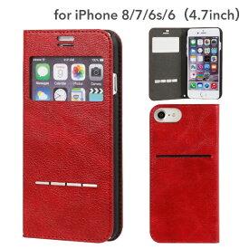 HAMEE ハミィ iPhone SE(第2世代)4.7インチ/ iPhone 8/7/6s/6専用 CERTA FLIP ケルタフリップ窓付きダイアリーケース(レッド) 276-848470