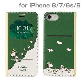 HAMEE ハミィ iPhone SE(第2世代)4.7インチ/ iPhone 8/7/6s/6専用 PEANUTS/ピーナッツ/フリップ窓付きダイアリーケース 276-895221 ビーグルスカウト/グリーン