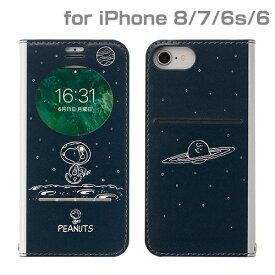 HAMEE ハミィ iPhone SE(第2世代)4.7インチ/ iPhone 8/7/6s/6専用 PEANUTS/ピーナッツ/フリップ窓付きダイアリーケース 276-895238 スヌーピー/宇宙/ネイビー
