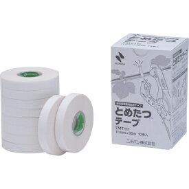 ニチバン NICHIBAN ニチバン 誘引結束機 とめたつ 用テープ (10巻入)